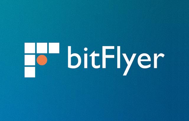 【取引所】bitflyerの1月上場コインって何だろうな?