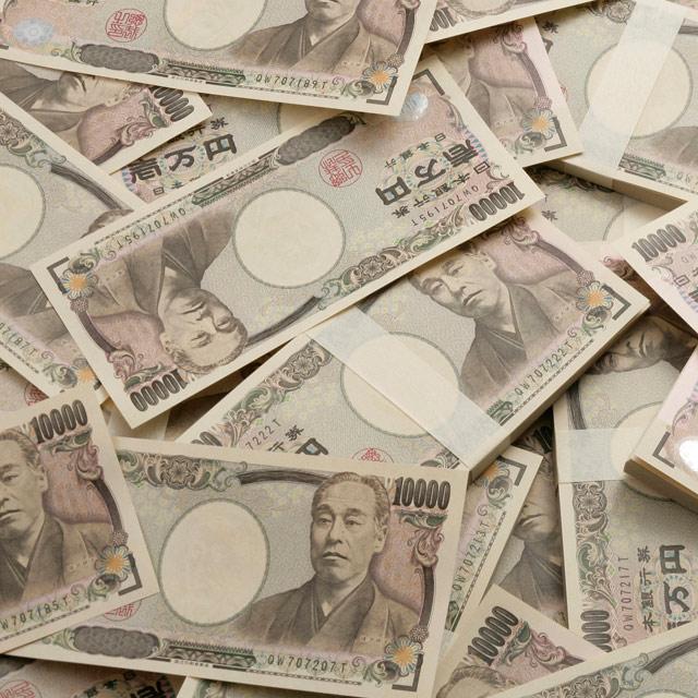 【朗報】10年前私「ビットコイン…?知らんけど化けるかもしれんしボーナスから10万円投資しておこう」→そして今!