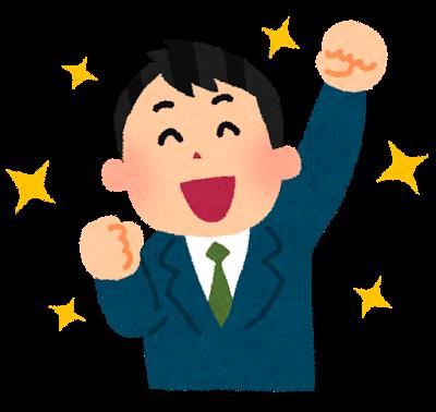 【歓喜】仮想通貨で8000円が40万になったんゴwwwwwwwwwwwヤバすぎwwwww